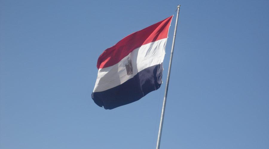 bandeira-egito