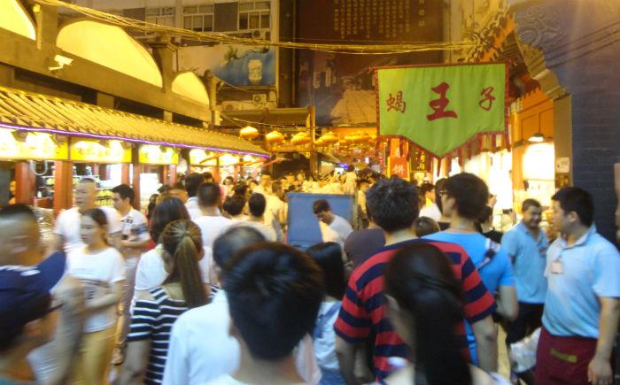 china_rua